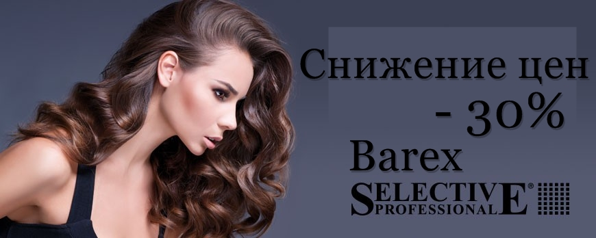 Челябинск онлайн магазин косметики